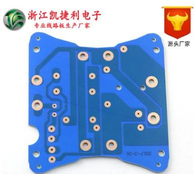 单面pcb电路板