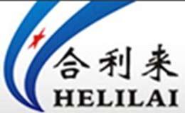 深圳市合利来科技有限公司