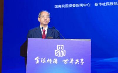 毛一翔:建设品牌强国需创建客观公允的市场评价环境