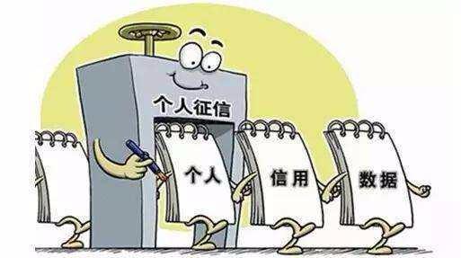 """《""""大数据+信用"""" 为城市治理提供有效支撑——访江苏省南京市公共信用信息中心主任殷小军》"""