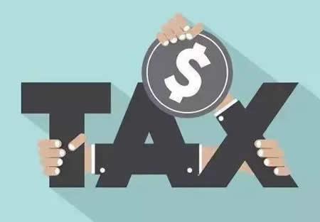 国家税务总局公布7起骗税和虚开增值税发票典型案件