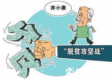 福建:强化信访监督 助推脱贫攻坚