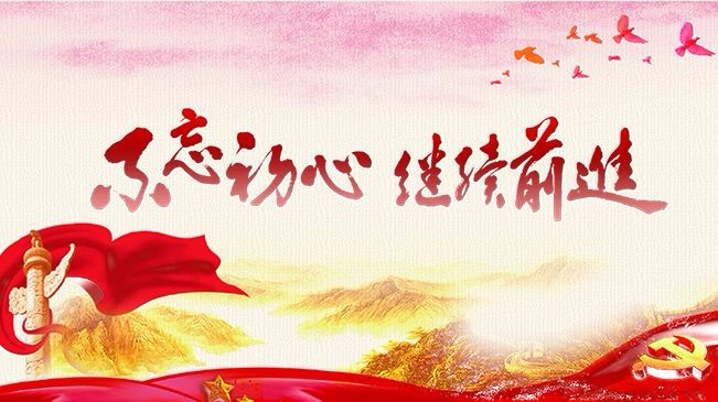 深刻理解坚持和加强党的全面领导(深入学习贯彻习大大新时代中国特色社会主义思想)