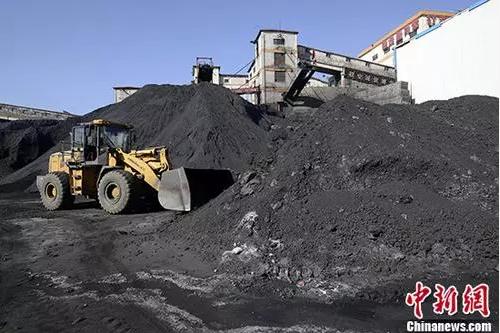 煤炭库存制度将实施 企业3次不达标将列入黑名单