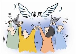 """中宏网信用图解:信用体系建设进入""""刷脸时代"""""""