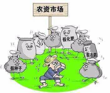 中国将在两年内建立农资行业信用体系