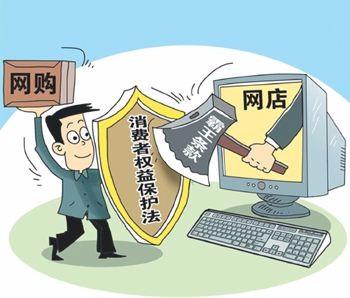 记者调查:网购权益将如何保护?有哪些新手段?