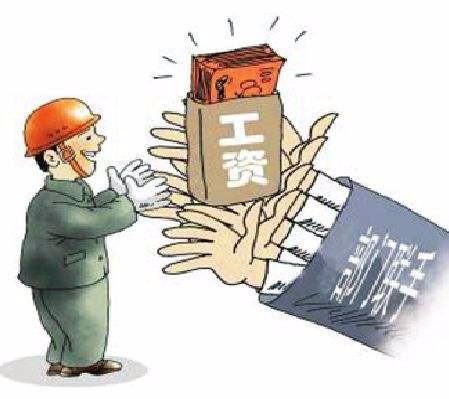 人社部启动工资支付专项检查 确保农民工拿上辛苦钱