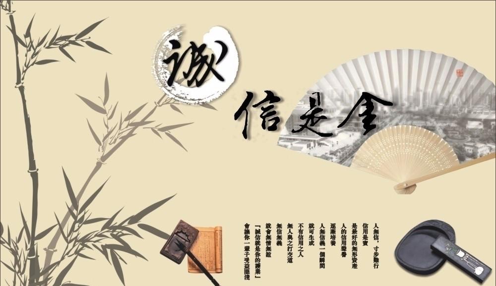 中国品牌振兴工程-信用认证