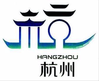 全国人大代表建议为使用汉字商标提供法律保障
