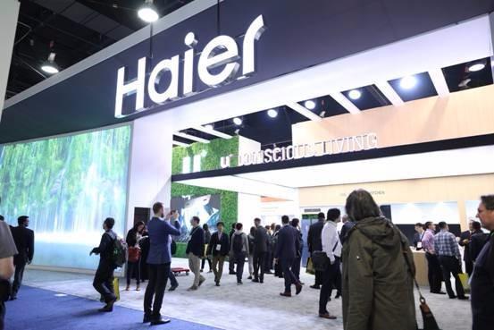 海尔成为家电行业首位OIN会员 智慧家庭核心专利赋能产业发展