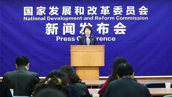 国家发改委:社会信用体系建设进展情况