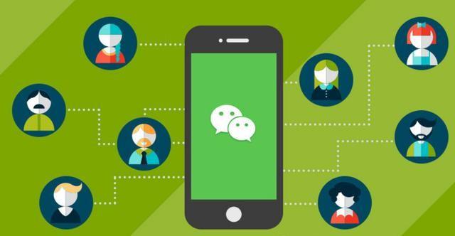 抓住这几个微信公众号营销技巧,让你的流量翻倍!