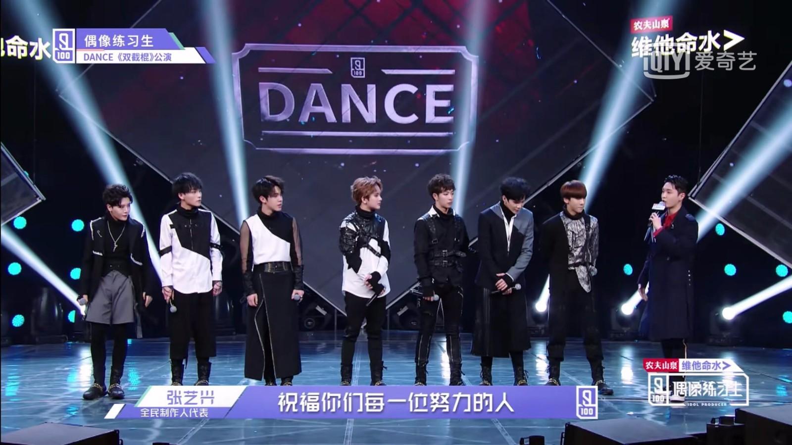 《偶像练习生》:新模式养成idol,新营销养成品牌