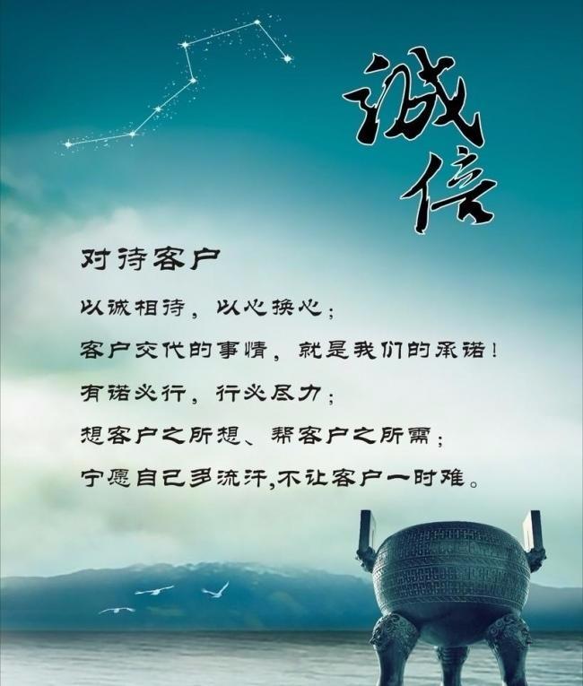 海南省儋州市文化体育领域诚信红黑名单管理办法