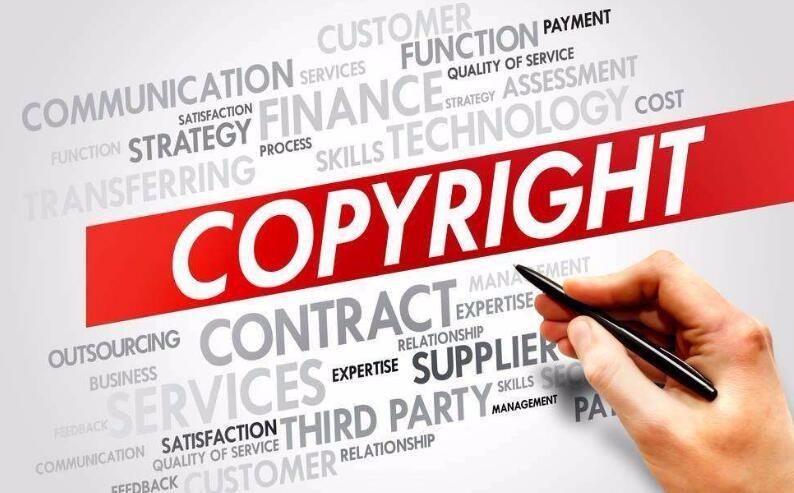 2017年中国版权十件大事发布