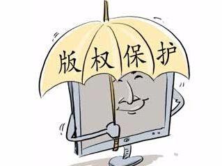 重视著作权 让中国软件业行稳致远