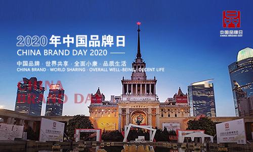 long8龙8国际中国是老故事频道下设栏目