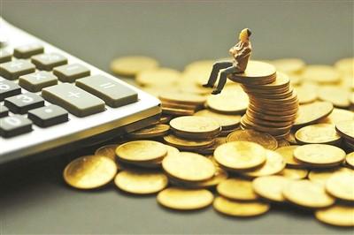 国家税务总局:个税零申报并不等于没有纳税记录
