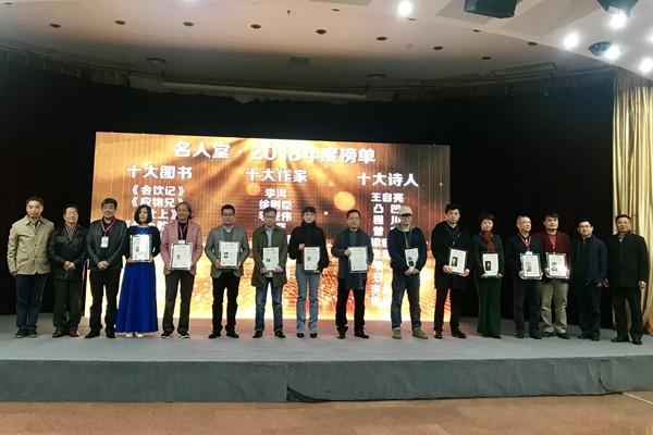 互联网时代人文内容创新研讨会在京举行