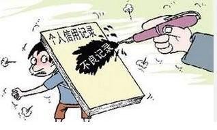 辽宁沈阳出台新政惩戒住房公积金失信行为