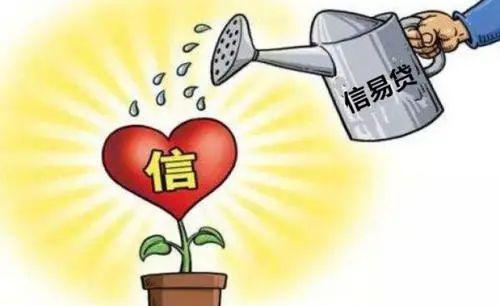 """多措并举推动""""信易贷""""平台北京站赋能企业创新与发展"""