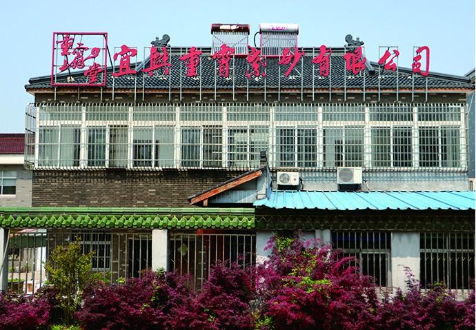 吴国祥:开创紫砂市场品牌时代