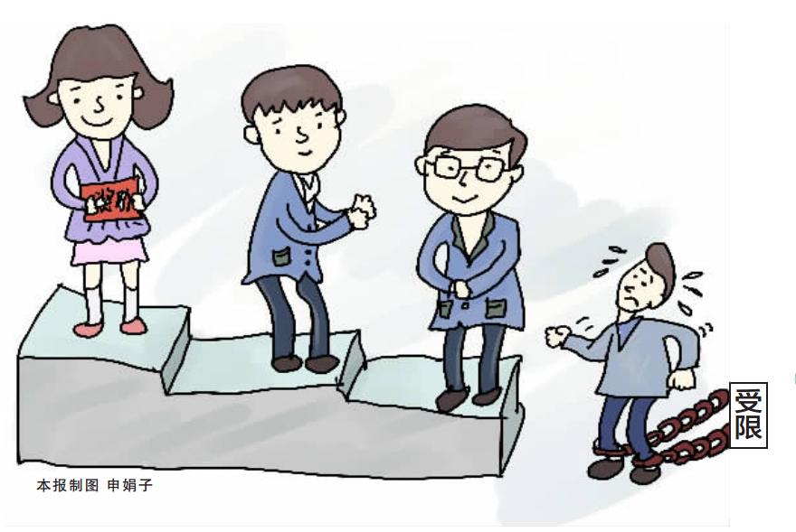 《国家发改委黄勇:加强社会信用的四点建议》