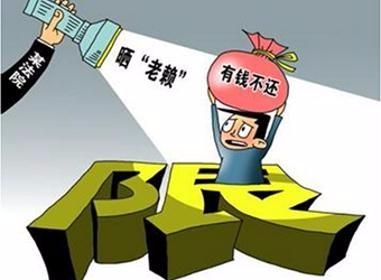 """北京:限制""""老赖""""参与小客车摇号"""