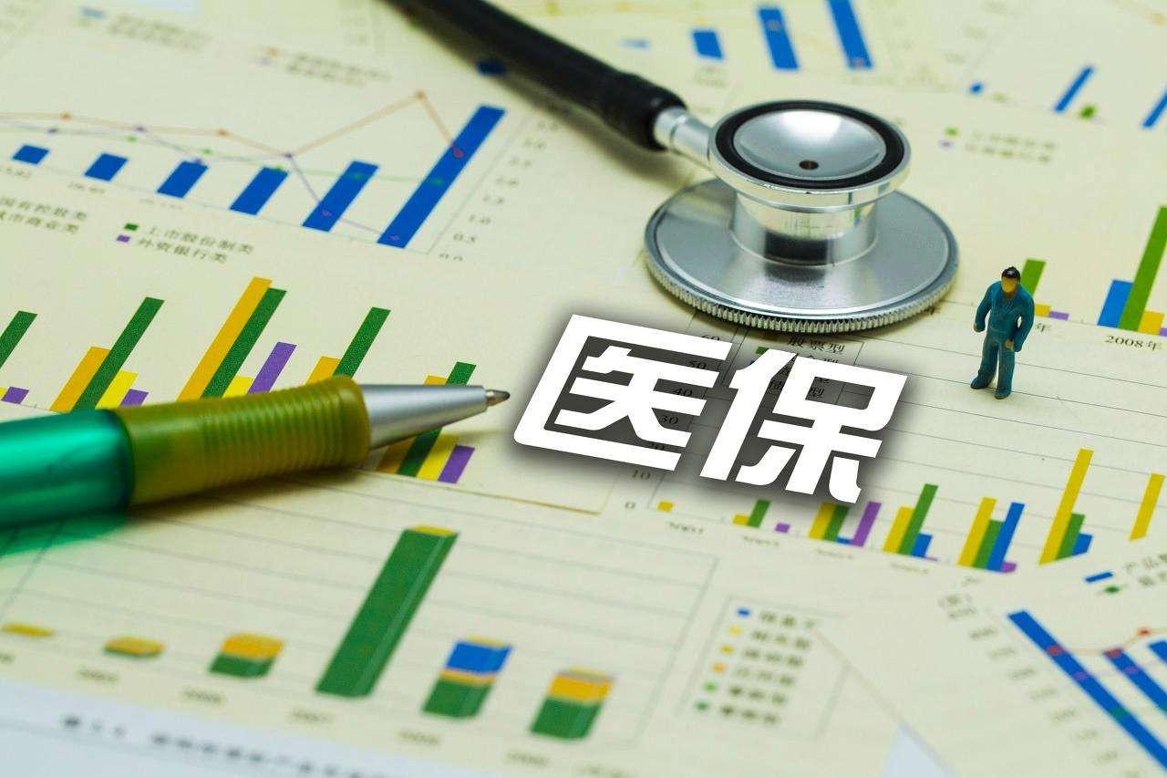 国家医保局:将建黑名单制度遏制高值医用耗材滥用