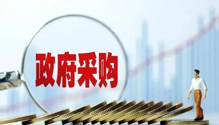 吉林长春:构建政采信用信息评价体系