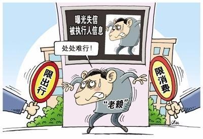 陕西省工商局累计限制失信被执行人1.37万人次