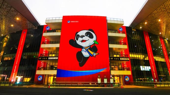 首届中国国际进口博览会今天开幕:扩大进口 满足人民美好生活需要