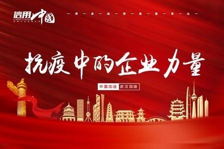 《抗疫中的企业力量》 | 筑健康生活环境,北京绿巨人一直在行动!