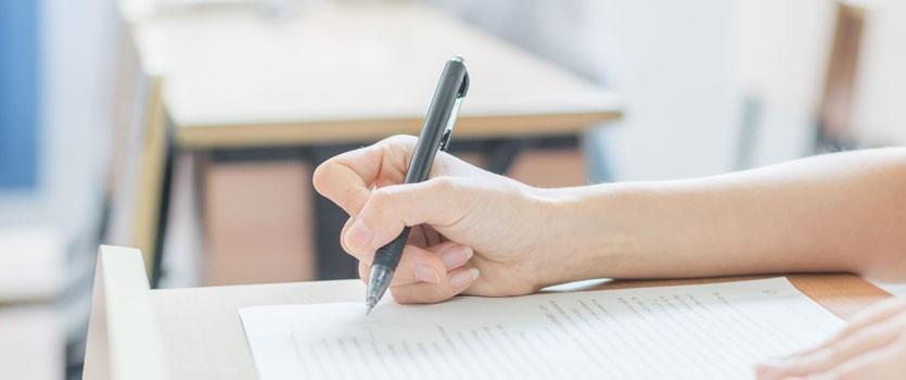 12项职称考试试点证明事项告知承诺制 失信处罚将更严厉