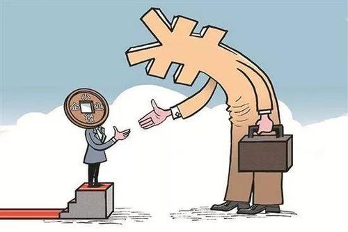 十三部门:支持重整企业信用修复 依法依规进行融资审批