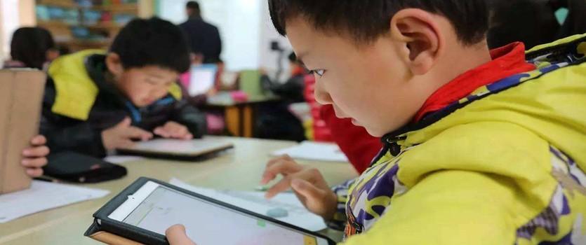 八部门联合发文 规范教育App?#34892;?#20581;康发展