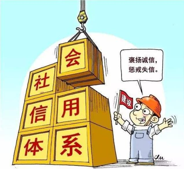 """安徽蚌埠:实施""""1+10""""工程推进社会信用体系建设"""