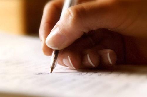 中科院发布《关于在学术论文署名中常见问题或错误的诚信提醒》