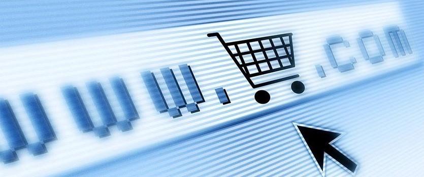 评论员文章:电子商务信用建设的一座里程碑