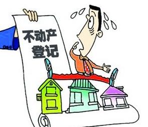 三部门:对失信被执行人实施限制不动产交易惩戒