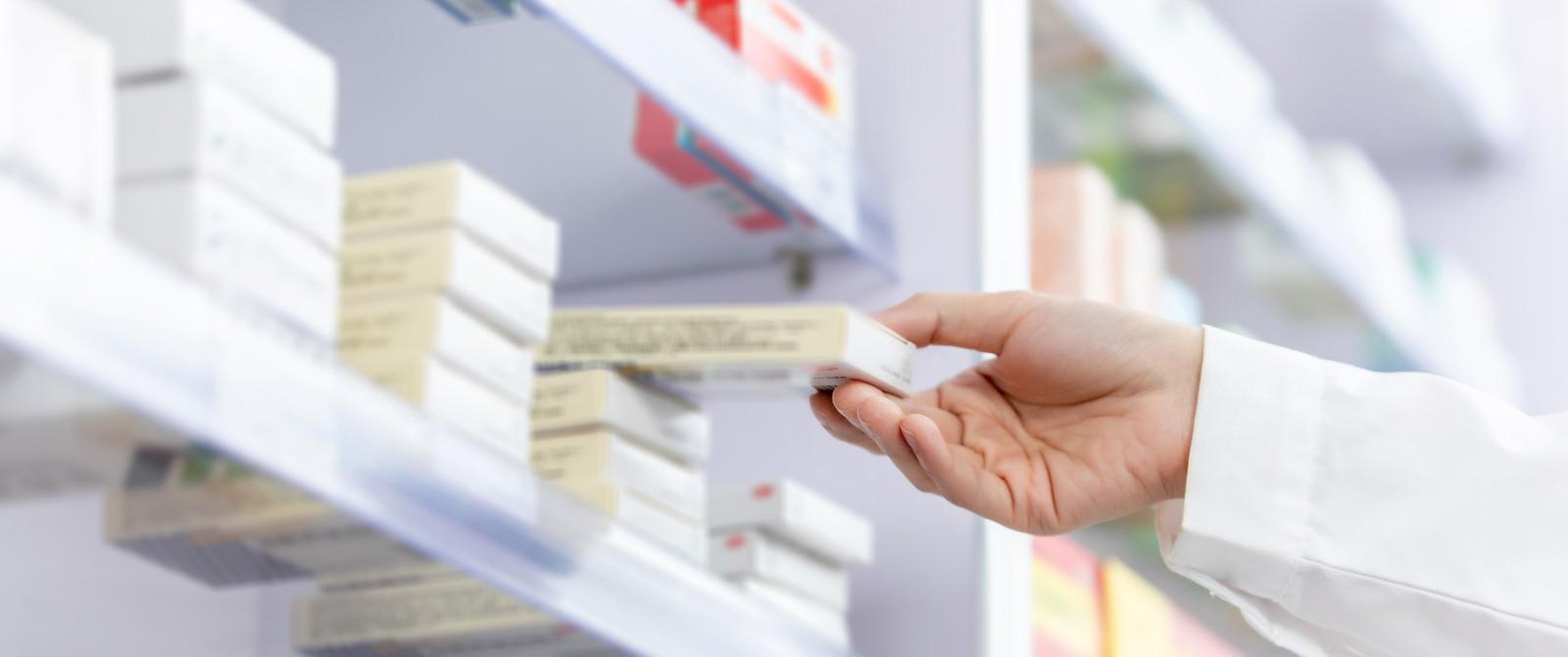 国家医保局:建立医药价格和招采信用评价制度