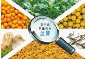 经验大比拼:信用监管让农产品质量安全更可信赖