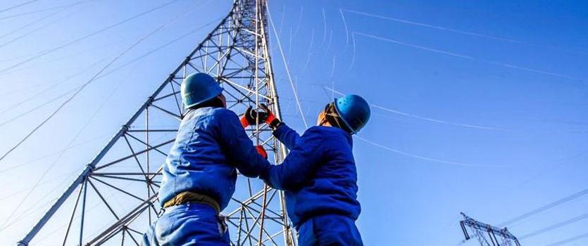 国家能源局加强电力业务许可信用监管