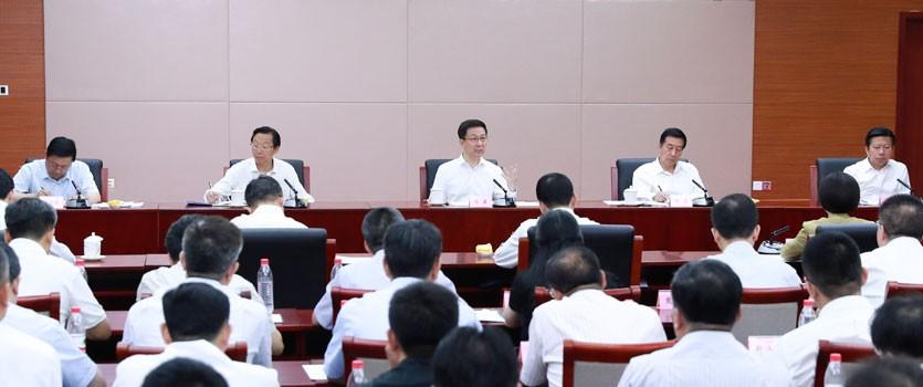 """韩正:落实""""四个最严""""要求 不断提高人民群众对食品安全工作满意度"""