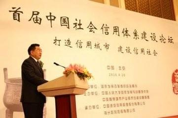 《如何提升中国评级标准体系的竞争力》