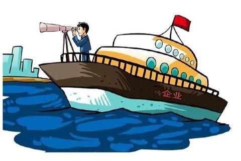 """我国将加强常识产权维权服务 护航中国企业""""走出去"""""""
