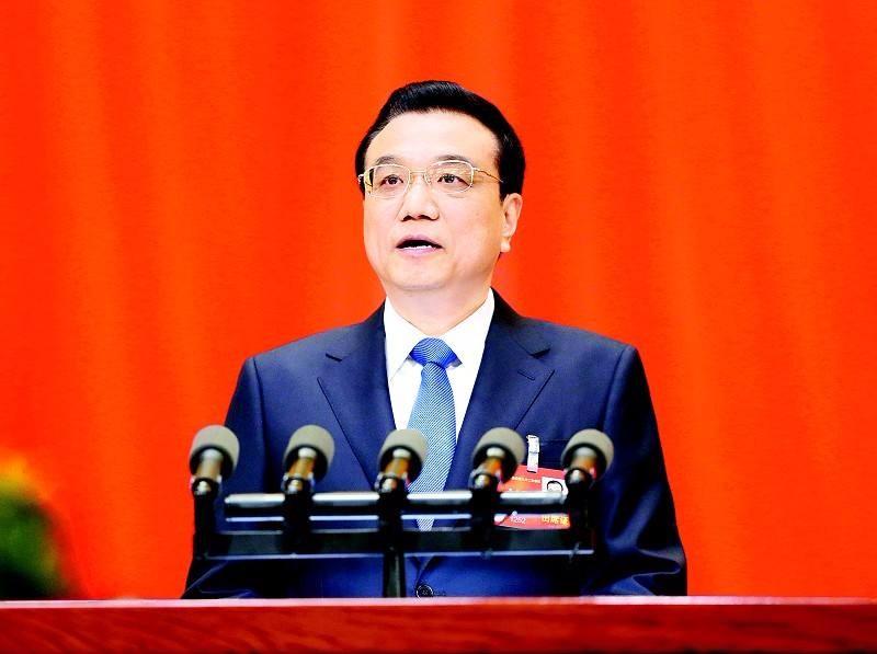 """李总理在政府工作报告中提到哪些与""""信用""""相关的内容"""