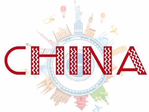 """""""中国时代""""的民企品牌之路"""