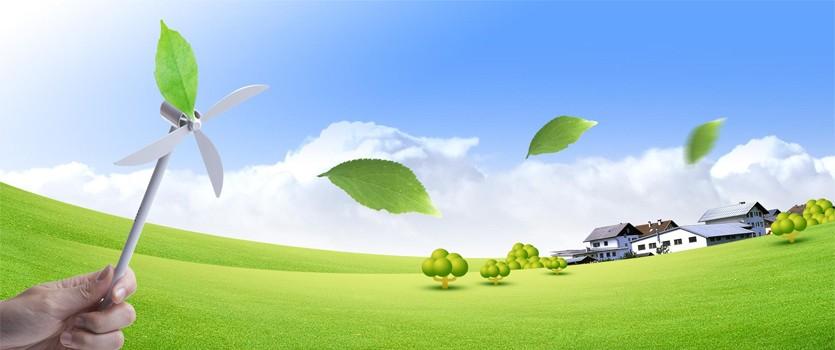 生态环境部实施信用管理 保障环评质量